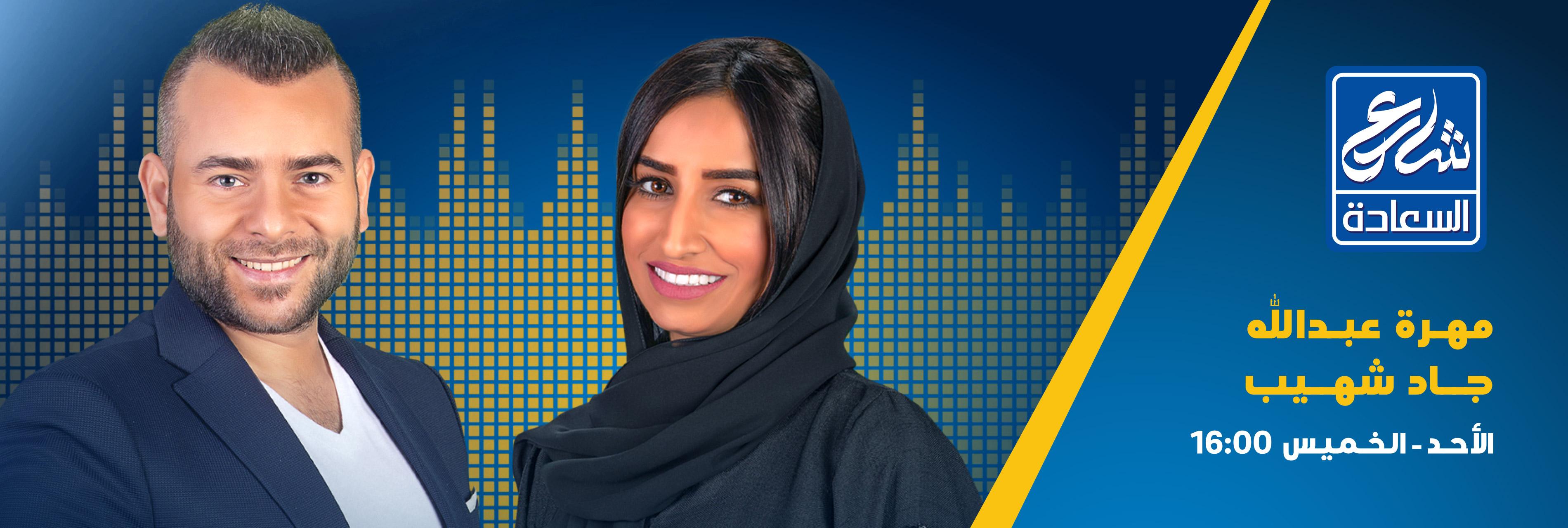 إذاعة دبي